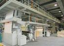 德国原厂生产线