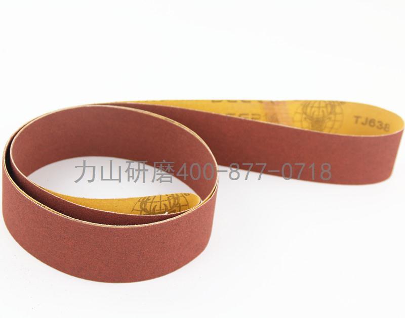 鹿王TJ638不锈钢软布砂带