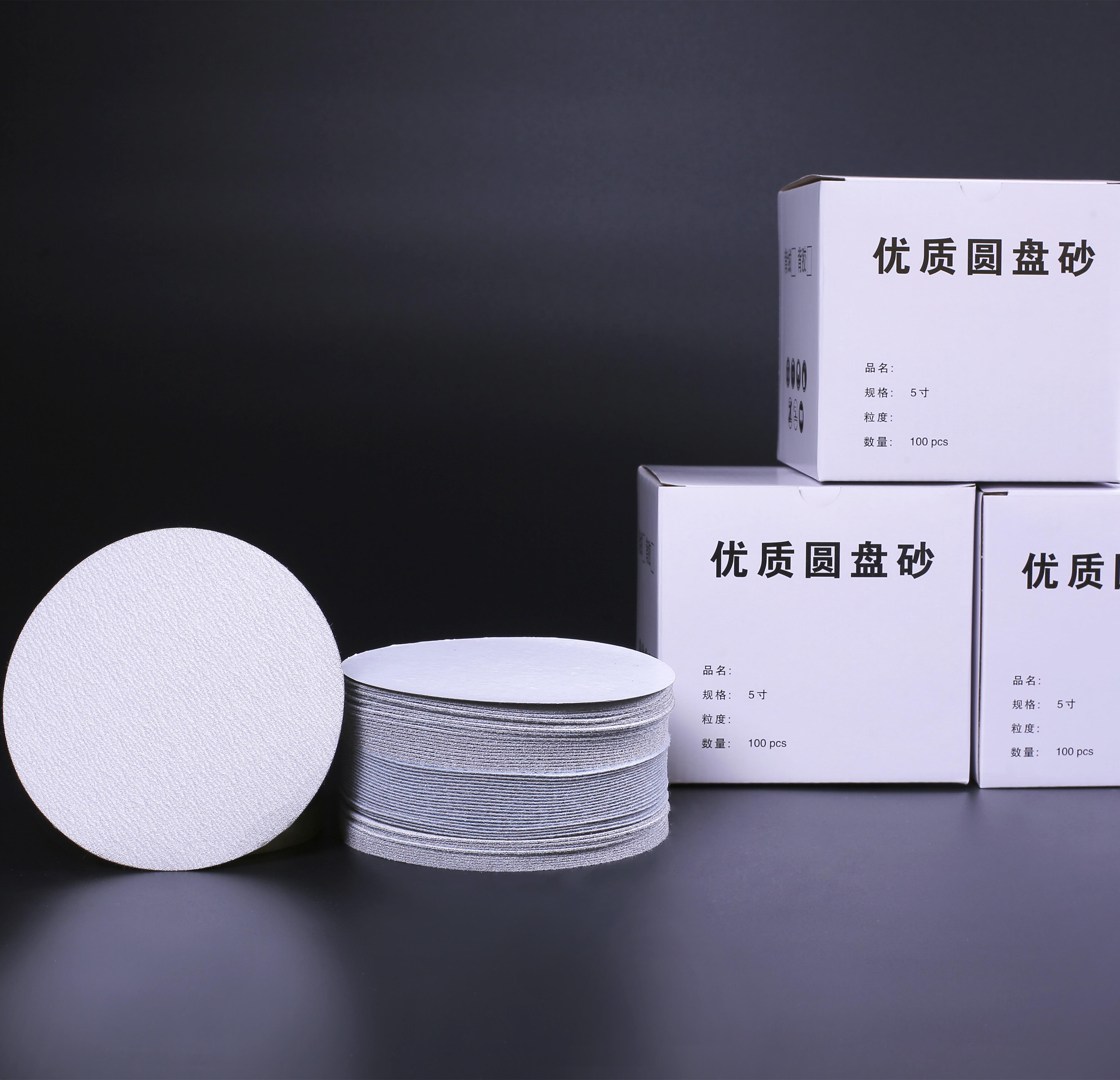 TS33白砂植绒片