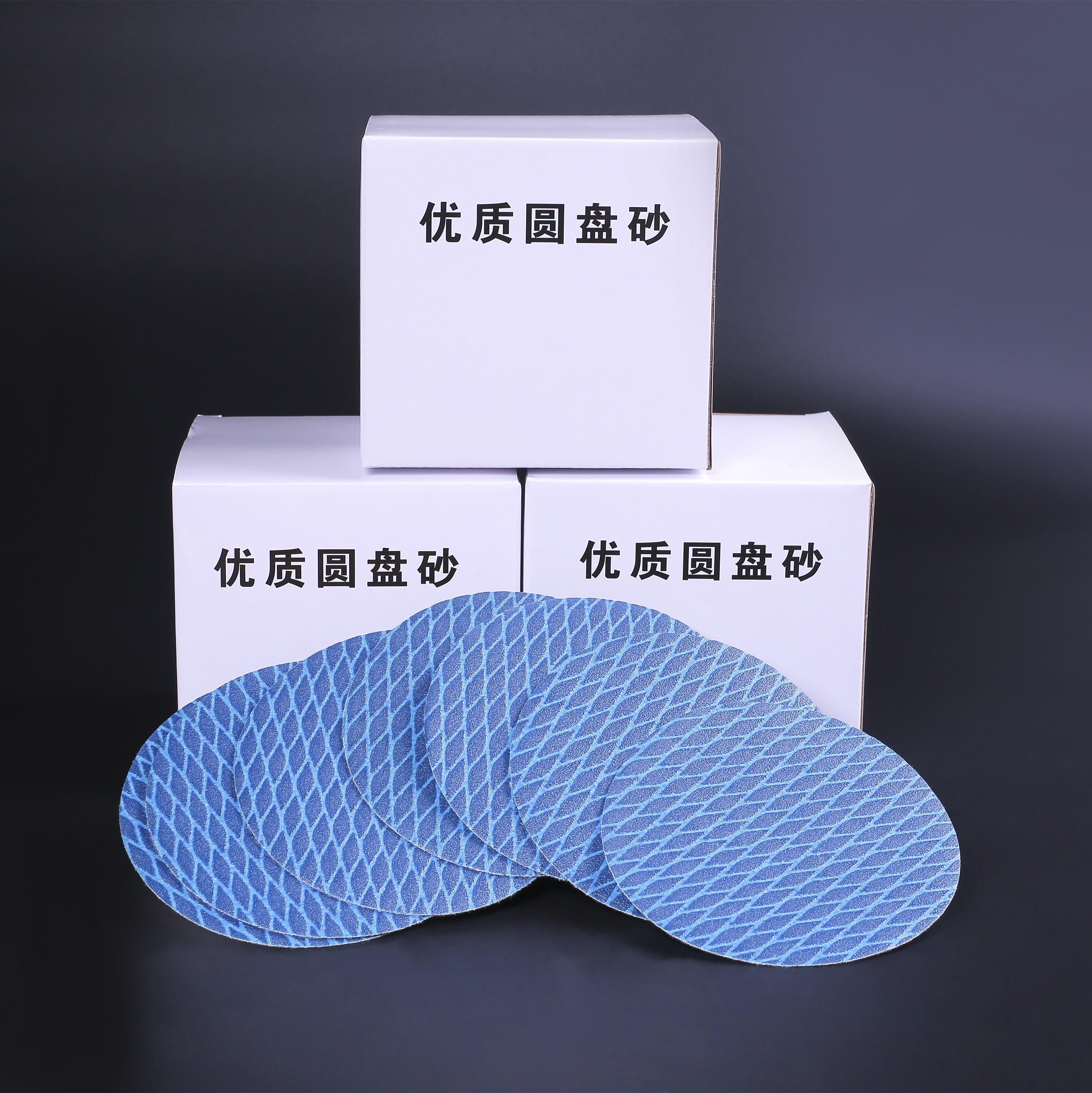 玉立菱形砂纸片
